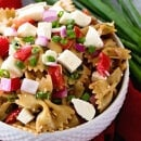 Bruschetta Caprese Pasta Salad Recipe ~ Two of You Favorites Come Together In this Delicious Pasta Salad Loaded with Tomatoes, Red Onions, Fresh Mozzarella in a Tangy Balsamic Dressing! Perfect Side Dish for Grilling and Summer Cook Outs!